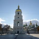 Музей заповедник София Киевская