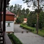 Гостиница Каменюки – единственная гостиница в Беловежской пуще на территории Беларуси